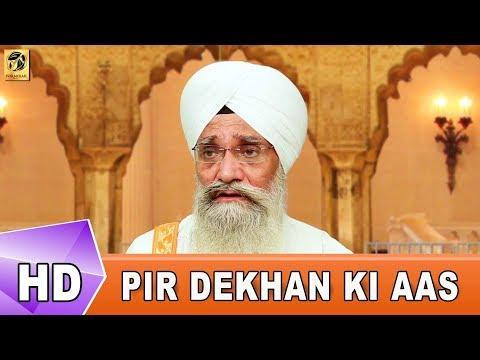 Pir Dekhan ki Aas |  Bhai Hardev Singh Diwana | Shabad Gurbani | Kirtan | Shemaroo