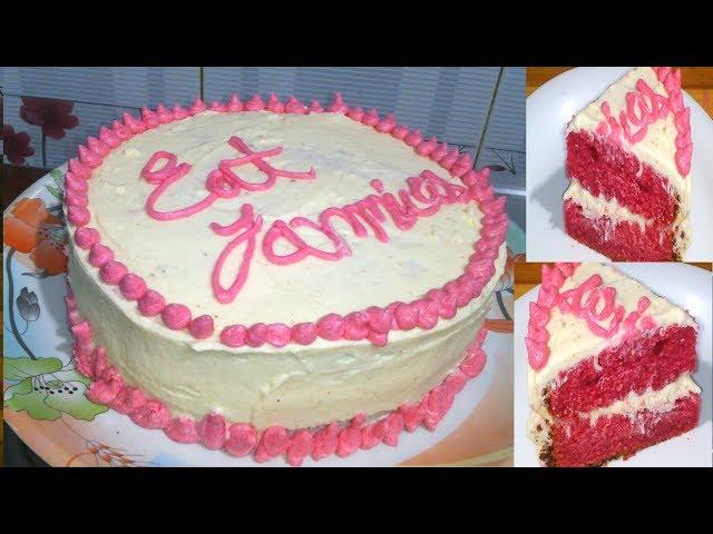 ???? ??? ???? ???? ???? ??? ?? ????? ???? ????? ???? ?????? ??? ????? ?? ???? ??????|Aata Cream cake