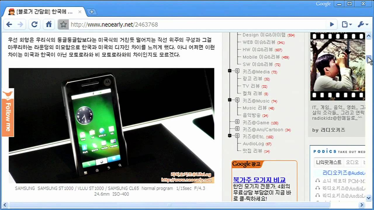 how to open translate in google chrome