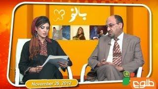 Banu - 29/11/2012 / بانو