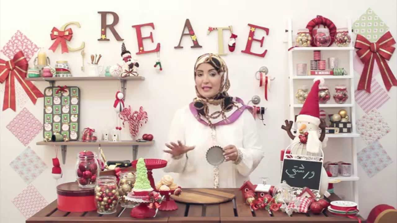 ورشتى - حامل الحلويات والمقبلات صنع بيتي  مع اسيا عثمان