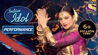 Rekha जी ने दिया एक मदहोश कर देने वाला Performance   Indian Idol Season 12