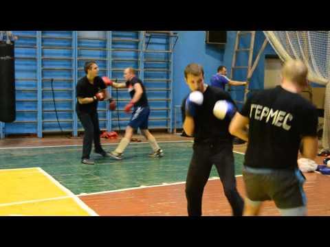Рукопашный бой. Клуб ГЕРМЕС. Тренировка (часть 1)