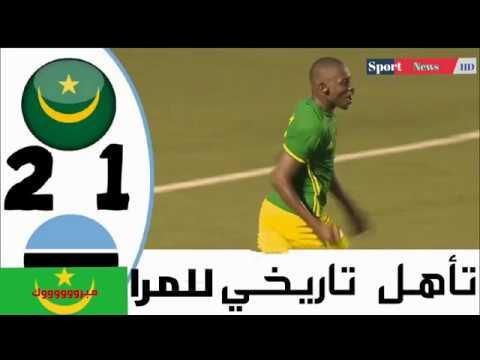 ملخص مبارة موريتانيا و بوتسوانا   mauritania vs Botswana 2-1