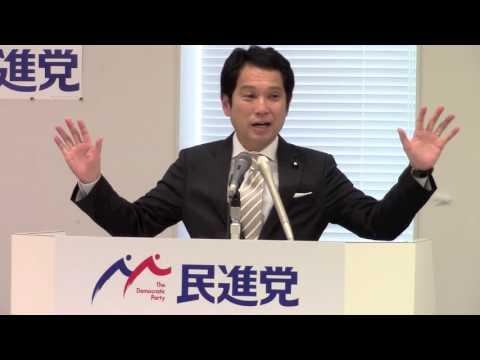 61122 大串政調会長会見 2016年11月22日