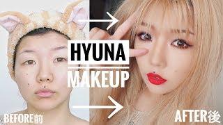 HOW TO LOOK LIKE A KPOP STAR: HYUNA(현아) Makeup transformation tutorial 💋  Vivekatt