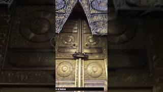 The Door of Kabaa Masjid Al Haram Makkah باب الکعبۃ