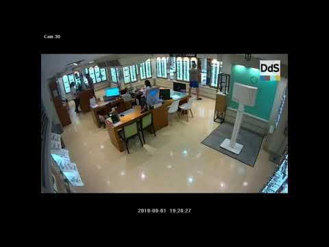 Así robó Boza, miembro de La Manada, las gafas por las que regresó a prisión
