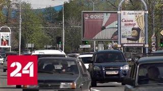 Украинских военных подозревают в подготовке провокации - Россия 24