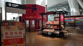 2018-11-20 閒遊香港西九龍站