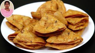 1 கப் கோதுமைமாவு இருந்தா ஒரே ஒரு முறை இந்த ஸ்னாக் செஞ்சி பாருங்க | Snacks Recipes in Tamil