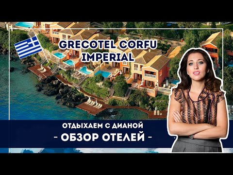 Греция казино