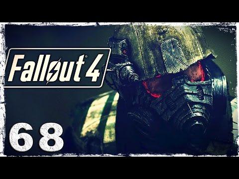 Смотреть прохождение игры Fallout 4. #68: В метро.