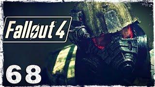Fallout 4. 68 В метро.