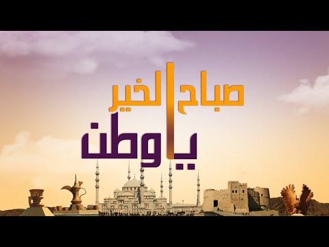 Good morning arabic msg youtube good morning arabic msg m4hsunfo