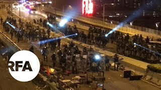 Violent Confrontation Near Hong Kong University | Radio Free Asia (RFA)