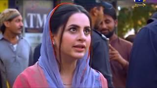 Munafiq || Episode 55 Promo | Tonight At 7:00 Pm | Har Pal Geo