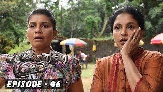 Deiyange Ratey | Episode 46 - (2018-10-06) | ITN Thumbnail