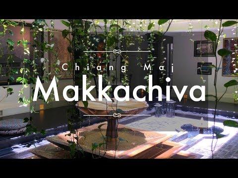清邁酒店推薦 Chiang Mai Hotel Makkachiva  review  VLOG-[Ameangel]