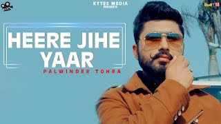 Heere Jihe Yaar | Palwinder Tohra | Latest Punjabi Songs 2018 | Kytes Media | Lyrical