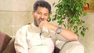 prabhu-deva-about-his-straight-telugu-film-direction-vanitha-tv