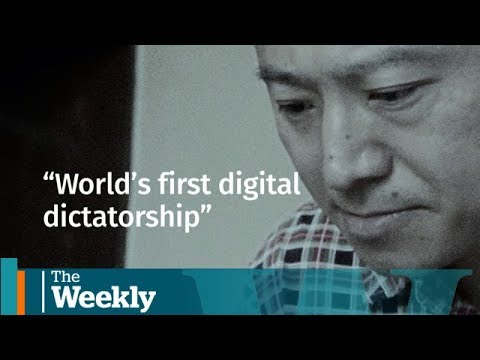 Exporting dystopia: China's social credit system | The Weekly