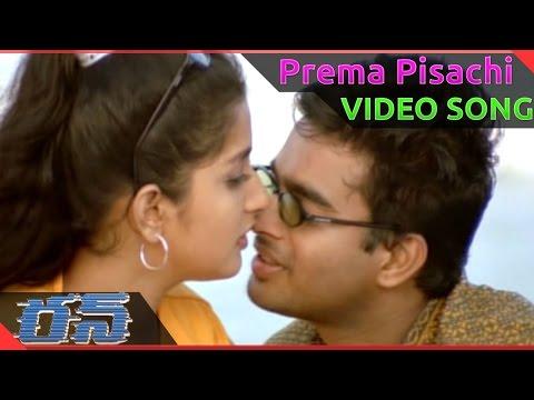 Run Telugu Movie || Prema Pisachi Video Song || Madhavan, Meera Jasmine || ShalimarCinema