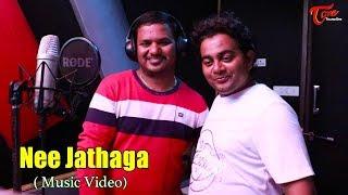 Nee Jathaga | Telugu Music Video 2018 | By Vinayak | TeluguOne