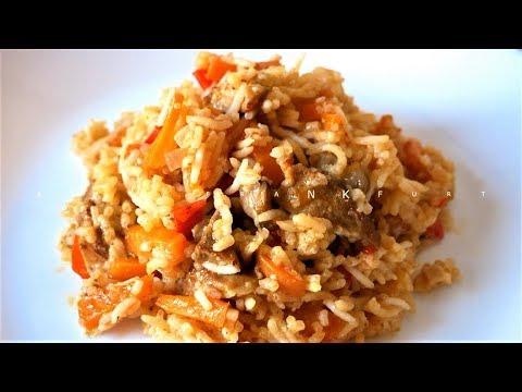 Вкусный, Рассыпчатый Плов на сковороде. Rice Pilaf Recipe