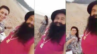 पकड़े गये राम रहीम हनीप्रीत के साथ | Ram Rahim and Honey Preet Vacation Video