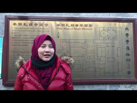 Muslimah Traveller | NIU JIE MOSQUE BEIJING | Winter tour 23 January 2018