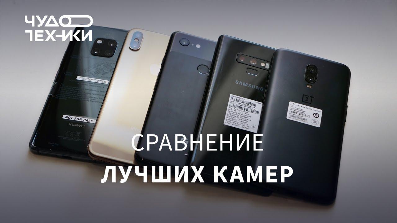 Топовые смартфоны 2018 — лучшая камера