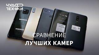 Камеры топовых смартфонов 2018 — какая лучше?