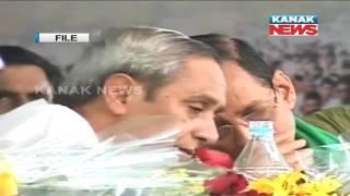 Former Odisha MP Pyarimohan Mohapatra Passes Away
