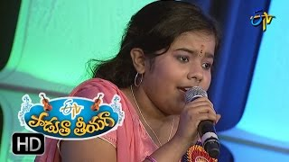 Eme Oppula Kuppa Song - Bhavana Performance in ETV Padutha Theeyaga - 15th August 2016