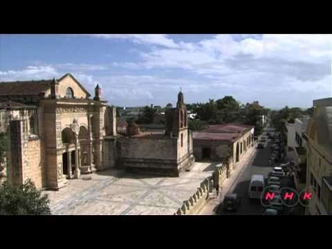 Colonial City of Santo Domingo (UNESCO/NHK)