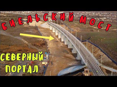 Крымский мост(январь 2020)Северный