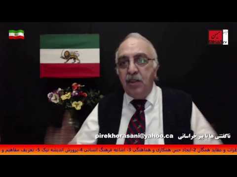 ناگفتنی ها طنز پیر خراسانی برنامه صد وسی دوم/ ششم دسامبر 2016