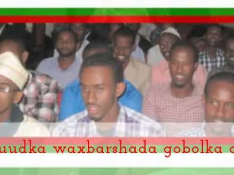 ubaya secndary school