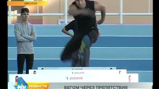 Лаборатория спорта: бег с барьерами