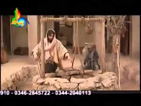 Hazrat Owais Qarni A R 2014 HD Part 1
