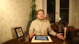 Как определить своего святого покровителя?