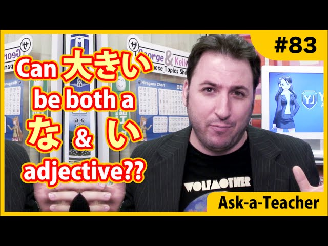 Ask-a-Teacher #83 - Can a Japanese adjective be two types?