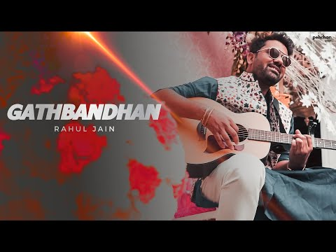 Gathbandhan - Title Track | Rahul Jain | Full Song | Pehchan Music | Wedding Songs