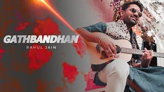 Gathbandhan - Title Track | Rahul Jain | Full Song | Pehchan Music | Wedding Songs