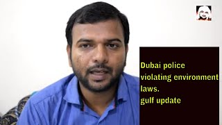 Gulf News | 529 People Fined For Environmental Violations During Eid Holidays In Uae,