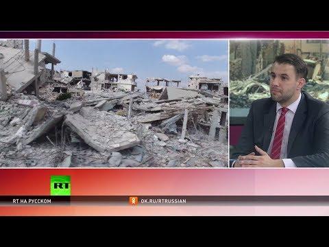 Глава ОЗХО: Группа ООН по обеспечению безопасности попала под обстрел в Сирии
