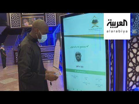 صباح العربية | هكذا رافقت التكنولوجيا الحجاج لتأمين التباعد  - نشر قبل 22 ساعة