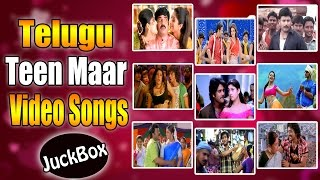 Telugu Teen Maar Songs JuckBox