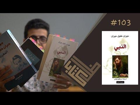 neufert pdf عربي